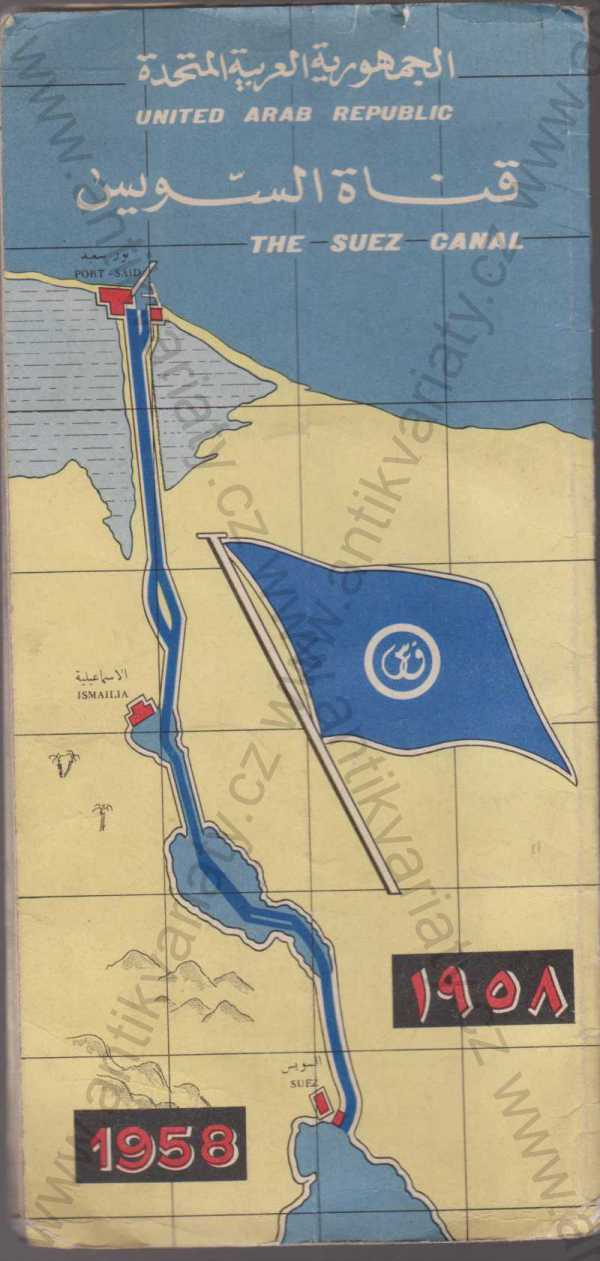 - Map of the Suez Canal