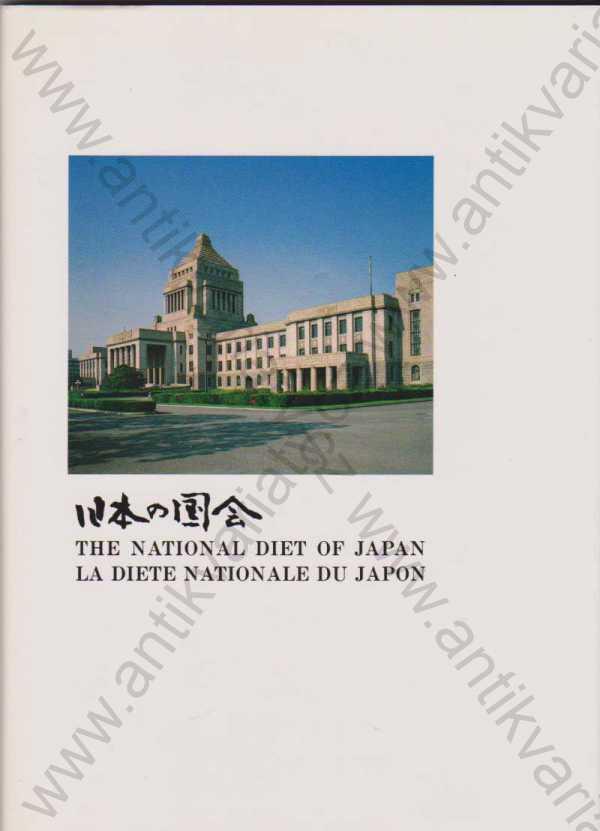 - The National Diet of Japan